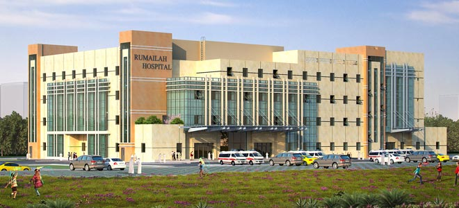 HEALTHCARE - RUMAILAH HOSPITAL